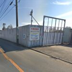 《貸地》横浜市戸塚区 車両置場・作業所に最適 バス通り沿いの約220坪!